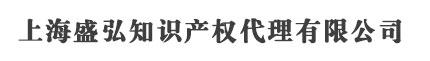 上海注册商标代理公司_商标注册费用